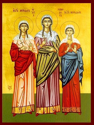 SAINTS MENODORA, METRODORA AND NYMPHODORA, AT NICOMEDIA, FULL BODY