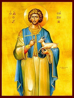 SAINT SOZON, MARTYR, OF CILICIA