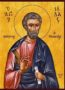 HOLY APOSTLE JUDE THADDEUS