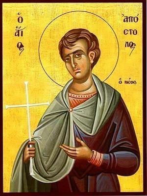 SAINT APOSTOLOS, NEW MARTYR OF THESSALIA, GREECE