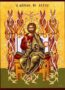 CHRIST BLESSING, LORD OF GLORY, ENTHRONED