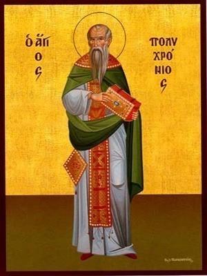 SAINT POLYCRONIUS, HIEROMARTYR, PRIEST OF GAMPHANITUS, FULL BODY