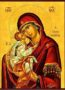 VIRGIN AND CHILD, SWEET KISSING - Icon Print on Paper, 30x40cm / 11,8x15,7in