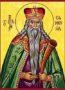 HOLY PROPHET SAMUEL