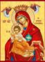 VIRGIN AND CHILD, INFANT BEARER - Icon Print on Paper, 30x40cm / 11,8x15,7in