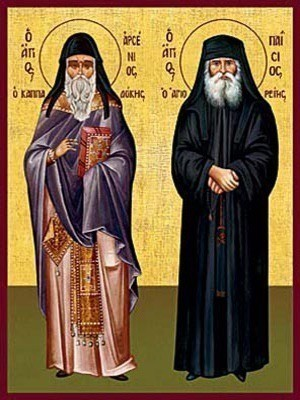 SAINT ARSENIUS OF CAOOADOCIA AND SAINT PAISIOS OF MOUNT ATHOS, FULL BODY