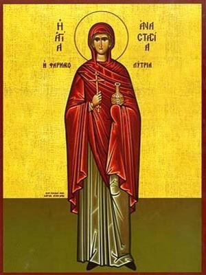 SAINT ANASTASIA THE GREAT MARTYR, DELIVERER FROM BONDS, FULL BODY