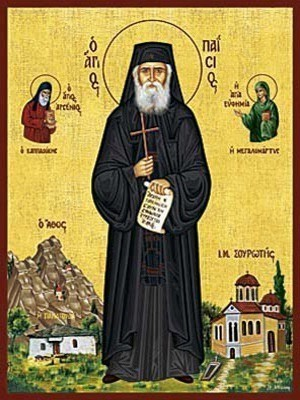 SAINT PAISIOS OF THE HOLY MOUNTAIN, ATHOS, GREECE, AT THE HOLY MONASTERY OF SOUROTE