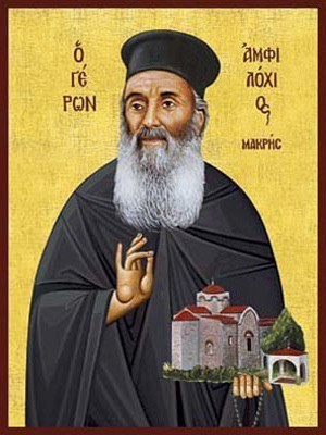 ELDER AMPHILOCHIOS MAKRES, FOUNDER OF THE HOLY MONASTERY OF THE ANNUNCIATION, PATMOS, GREECE