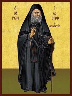 ELDER JOSEPH THE HESYCHAST, FULL BODY