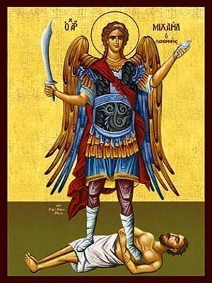 ARCHANGEL MICHAEL, PANORMITES OF SYME, GREECE, FULL BODY