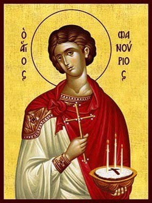 SAINT PHANURIUS, THE GREAT MARTYR, WITH PIE