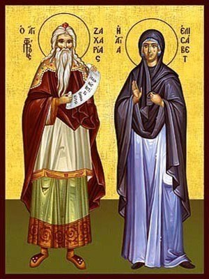 PROPHET SAINT ZACHARIAH AND SAINT ELIZABETH, FULL BODY
