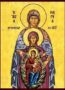 SAINTS MARIA AND ANNE, THE RIGHTEOUS ANCESTORS OF GOD, WITH VIRGIN AND CHRIST - Icon Print on Paper, 6×9cm / 2,4×3,6in