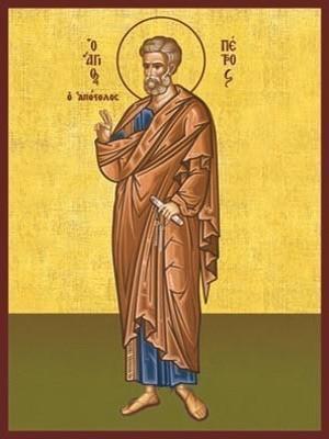 SAINT PETER THE APOSTLE, FULL BODY