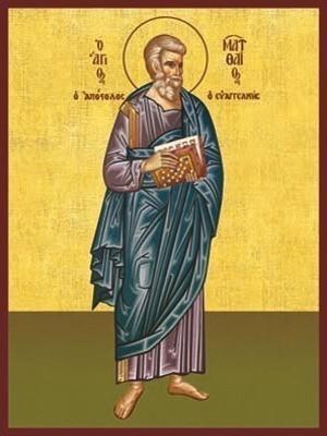 APOSTLE AND EVANGELIST SAINT MATTHEW, FULL BODY