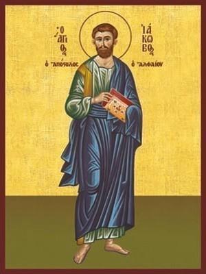 SAINT JAMES THE APOSTLE, SON OF ALPHAEUS, FULL BODY