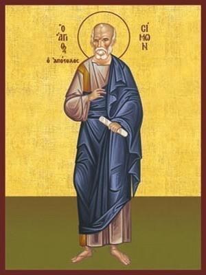 SAINT SIMON ZELOTES THE APOSTLE, FULL BODY
