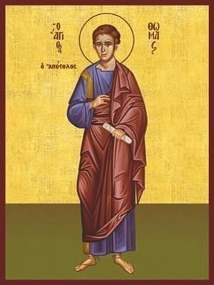 SAINT THOMAS THE APOSTLE, FULL BODY