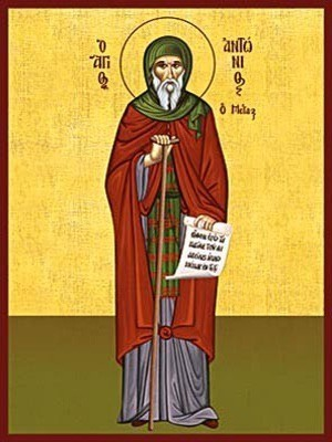SAINT ANTHONY THE GREAT, FULL BODY