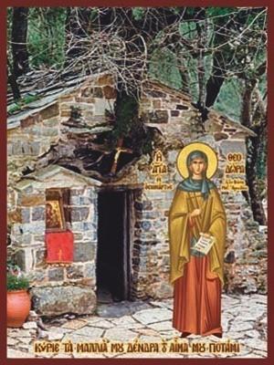 SAINT THEODORA, MARTYR, OF VASTA, GREECE, FULL BODY WITH SHRINE