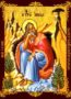 HOLY PROPHET ELIAS IN CAVE, FULL BODY - Magnet, 5×6cm / 2×2,4in
