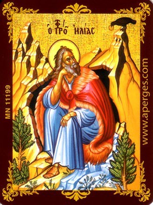 HOLY PROPHET ELIAS IN CAVE, FULL BODY