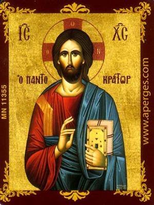 CHRIST BLESSING, PANTOCRATOR - Magnet, 5×6cm / 2×2,4in