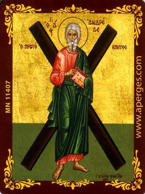 SAINT ANDREW THE ΑPOSTLE, THE FIRST-CALLED, WITH CROSS, FULL BODY