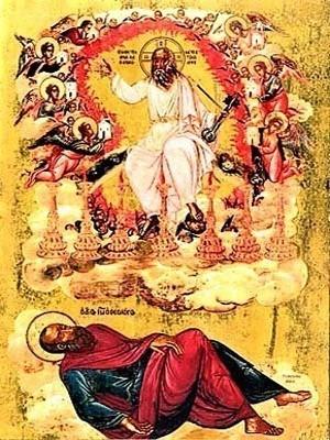 APOSTLE AND EVANGELIST SAINT JOHN THE THEOLOGIAN, THE VISION