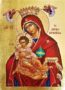 VIRGIN AND CHILD, INFANT BEARER - Silkscreen on Cotton Canvas, 30x40cm / 11,8x15,7in