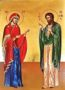 VIRGIN AND SAINT JOHN THE FORERUNNER, EXCERPT FROM DEESIS, FULL BODY