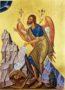 SAINT JOHN THE FORERUNNER, BIRD OF DESERT - Silkscreen on Cotton Canvas, 30x40cm / 11,8x15,7in