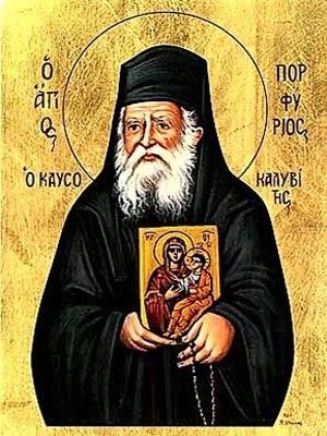 SAINT PORFYRIOS KAFSOKALYBITES