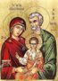HOLY FAMILY - Silkscreen on Cotton Canvas, 4x5cm / 1,6x2in