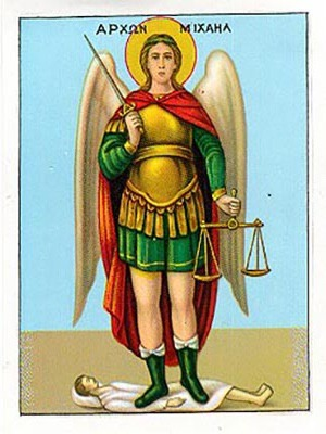 ARCHANGEL MICHAEL, ON SOUL, FULL BODY