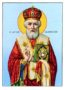 SAINT ATHANASIUS, THE GREAT