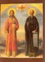 SAINT NICANOR THE APOSTLE AND SAINT SYMEON THE NEW THEOLOGIAN, FULL BODY