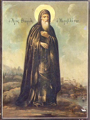 SAINT THEOPHILUS THE MYRRH-GUSHER OF THE HOLY MONASTERY OF PANTOCRATOR, MT. ATHOS, GREECE, FULL BODY
