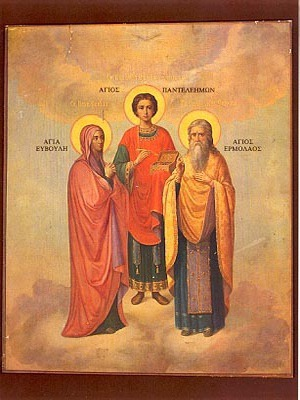 SAINTS PANTELEIMON, HERMOLAUS HIS INSTRUCTOR AND EUBULA HIS MOTHER, FULL BODY