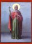 SAINT THOMAIS, MARTYR, OF ALEXANDRIA, FULL BODY