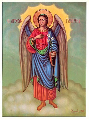 ARCHANGEL GABRIEL, FULL BODY