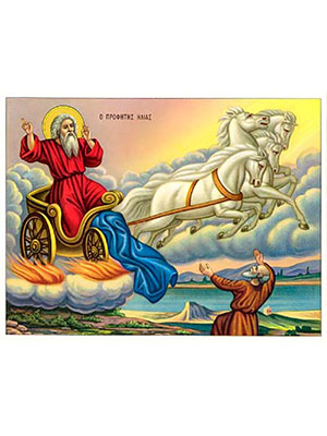 HOLY PROPHET ELIAS ON CHARIOT AND HOLY PROPHET ELISHA