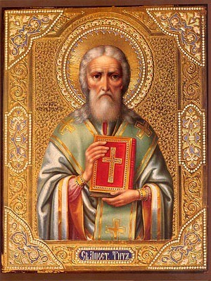 SAINT TITUS THE APOSTLE