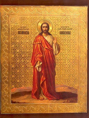 SAINT JAMES THE APOSTLE, SON OF ZEBEDEE, FULL BODY