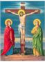 CRUCIFIXION - Icon Print on Paper, 60×85cm / 23,7×33,5in