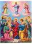 ΑΝΑΛΗΨΙΣ ΧΡΙΣΤΟΥ - Εικόνα Χάρτινη, 30×40εκ / 11,8×15,7ίντσες
