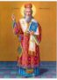 SAINT ATHANASIUS, THE GREAT, FULL BODY
