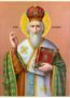 SAINT ACHILLES, BISHOP OF LARISA, GREECE