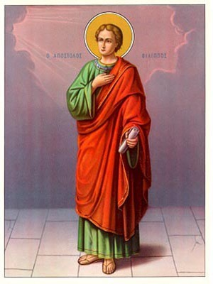 SAINT PHILIP THE APOSTLE, FULL BODY
